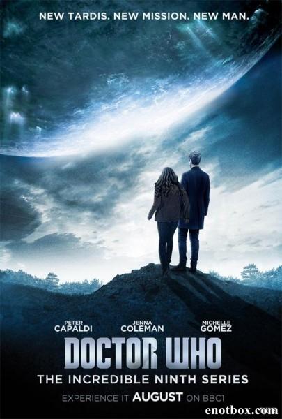 Доктор Кто / Doctor Who - Полный 9 сезон + Рождественская [2015, WEB-DLRip | WEB-DL 1080p] (BaibaKo)