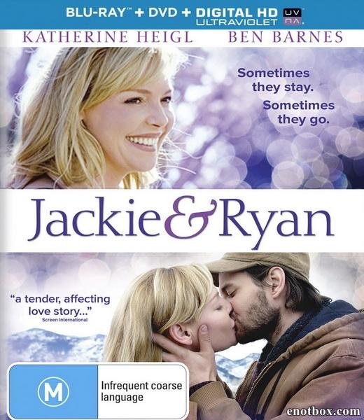 Джеки и Райан / Jackie & Ryan (2015/BDRip/HDRip)