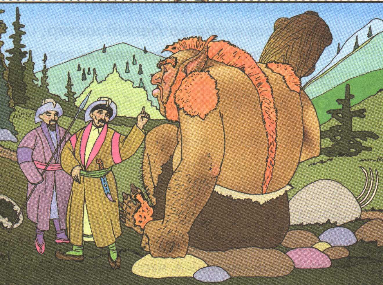 Детские Могучие Грузовичок лева и Играть в
