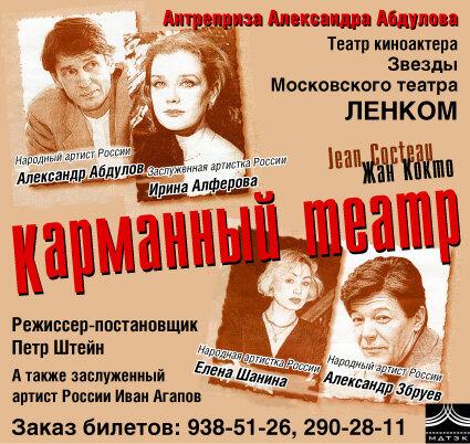 http://img-fotki.yandex.ru/get/31/19735401.4e/0_5e7fe_d299836e_XL.jpg
