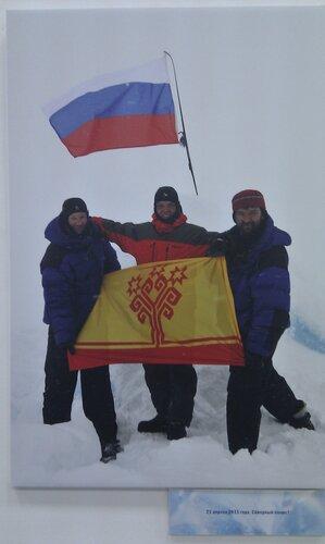 чувашский флаг