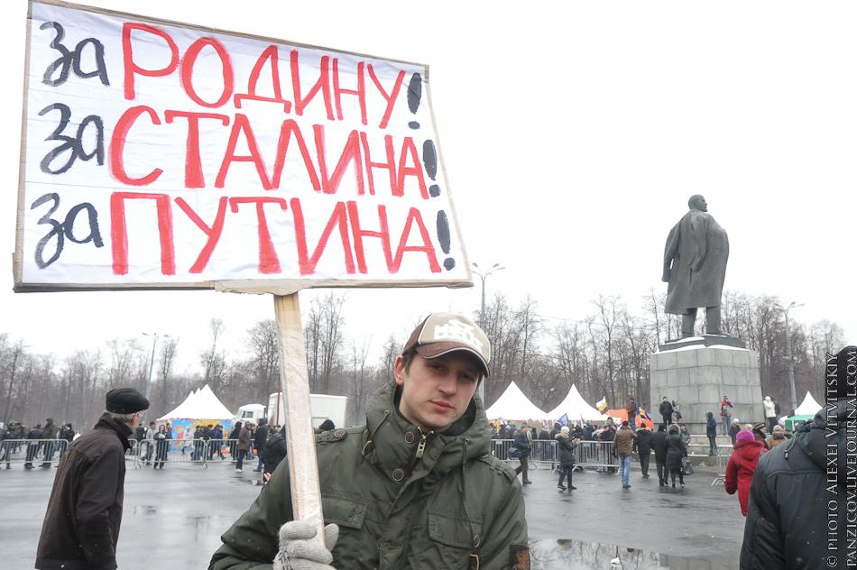 теме я умру за россию картинки нашёл
