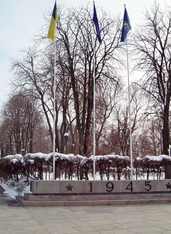 Флаги перед входом в парк Славы