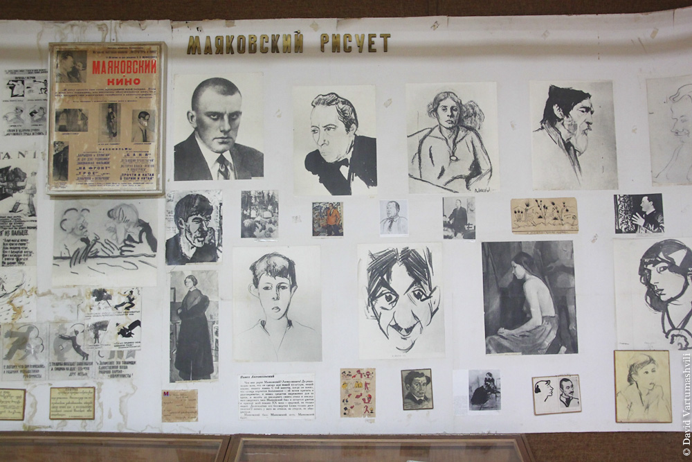 Грузия, Багдати, дом-музей В. Маяковского