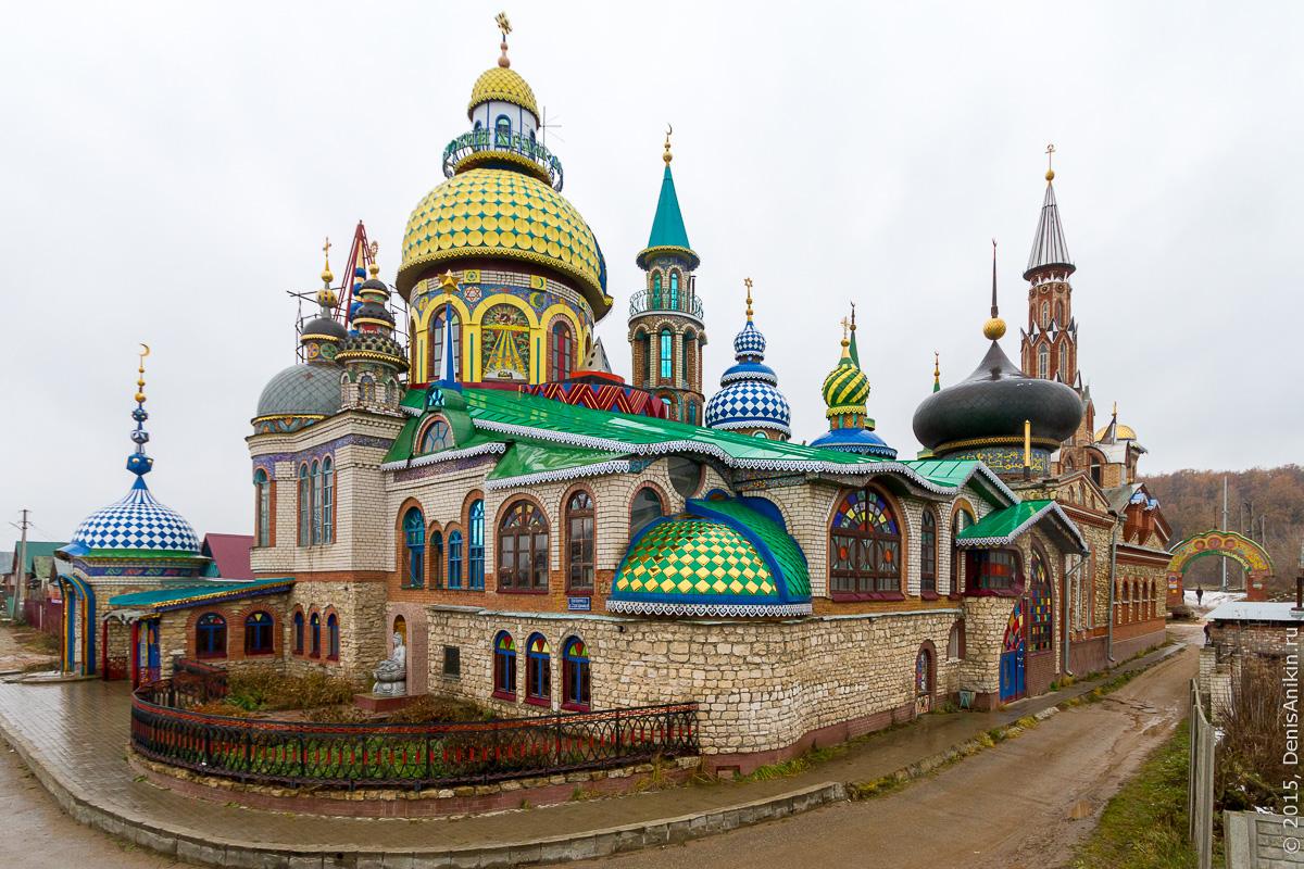 Вселенский храм - храм всех религий 2
