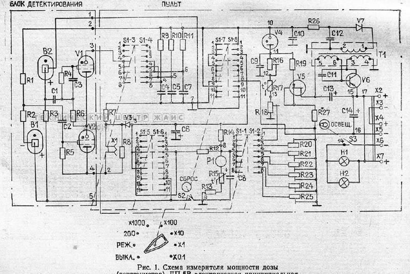 Схема дп 5 дозиметра