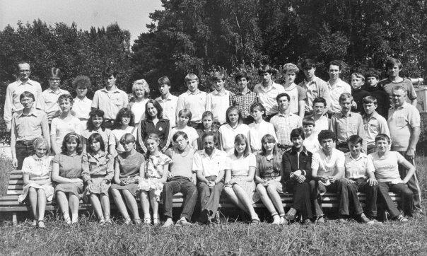 ЛФМШ - 1986