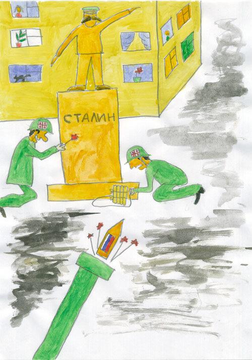 дети война рисунок сталин
