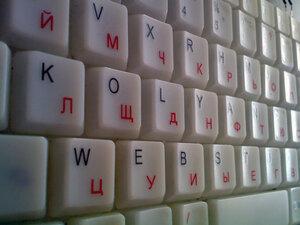 kolyan.cz keyboard