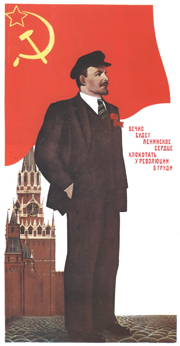 0005 russ poster