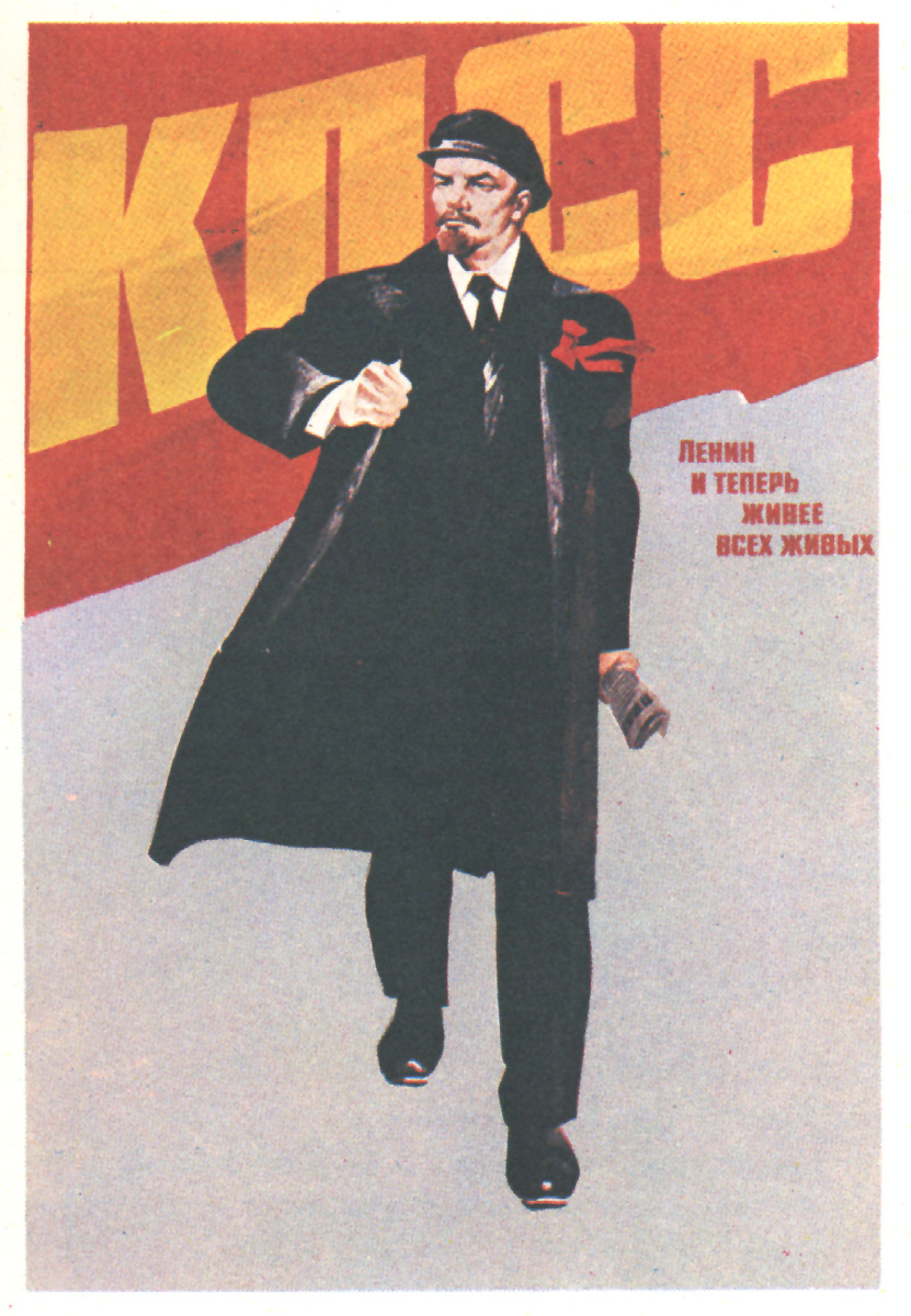 0024 russ poster