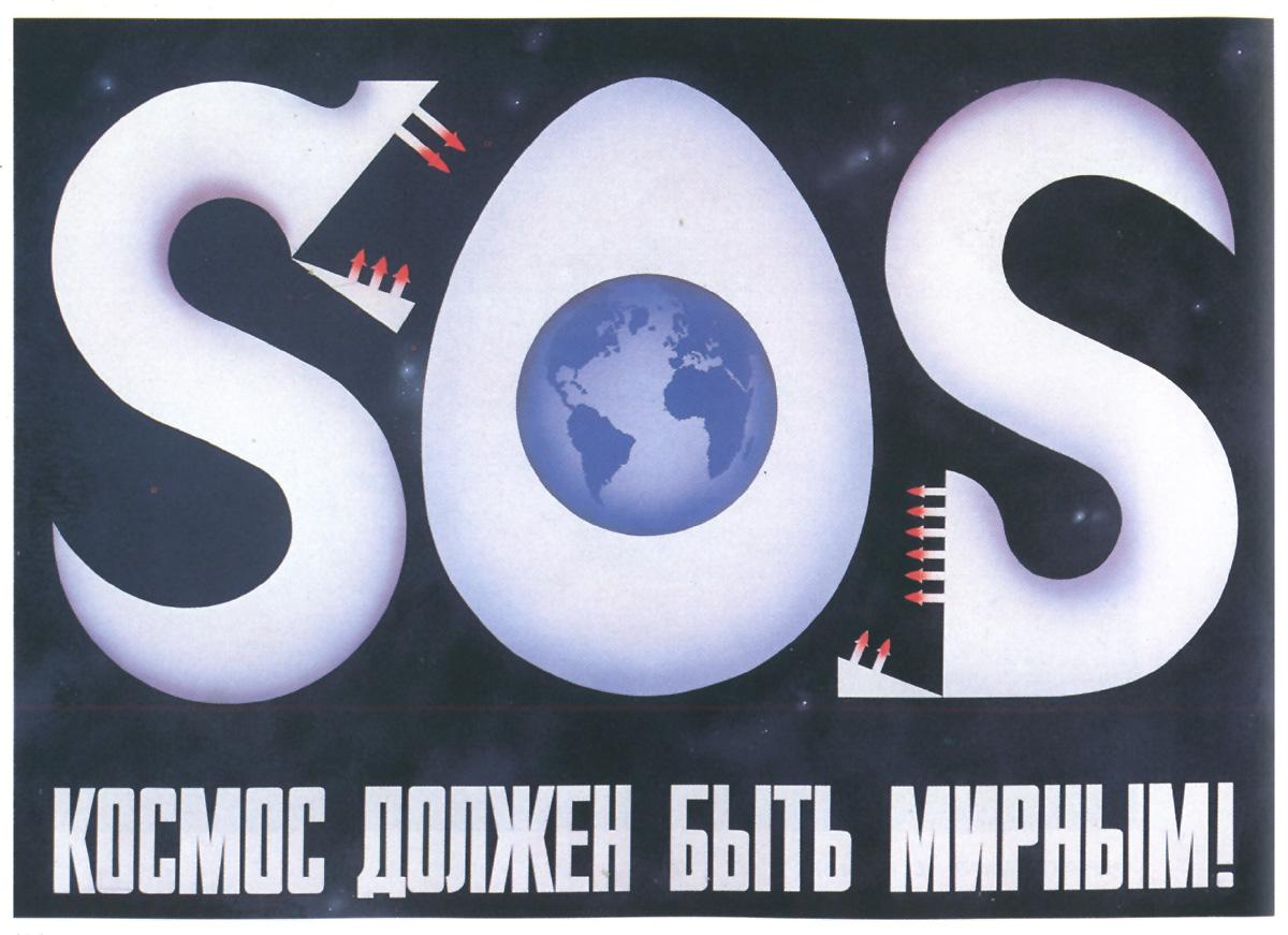 0077 russ poster