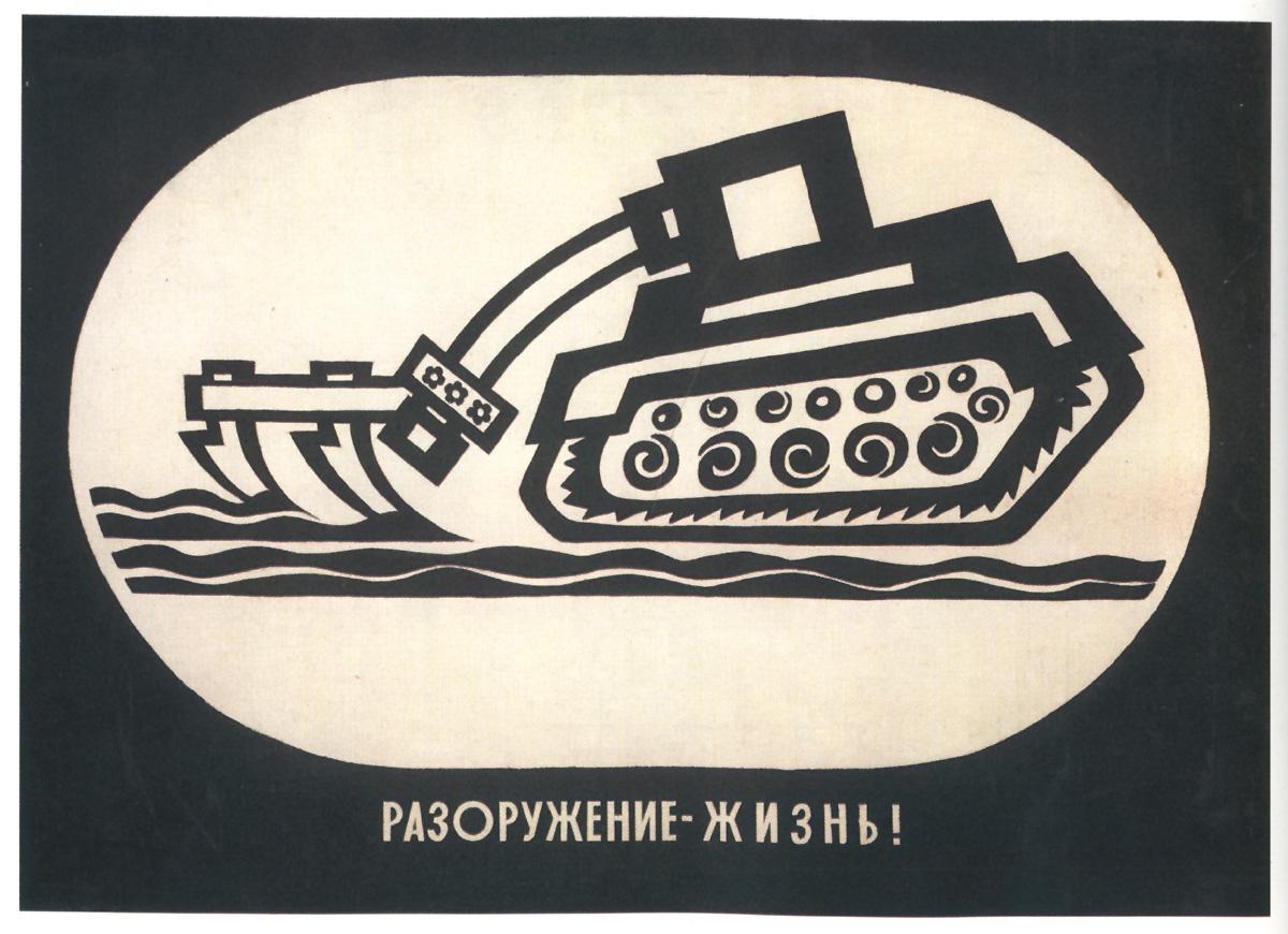 0097 russ poster