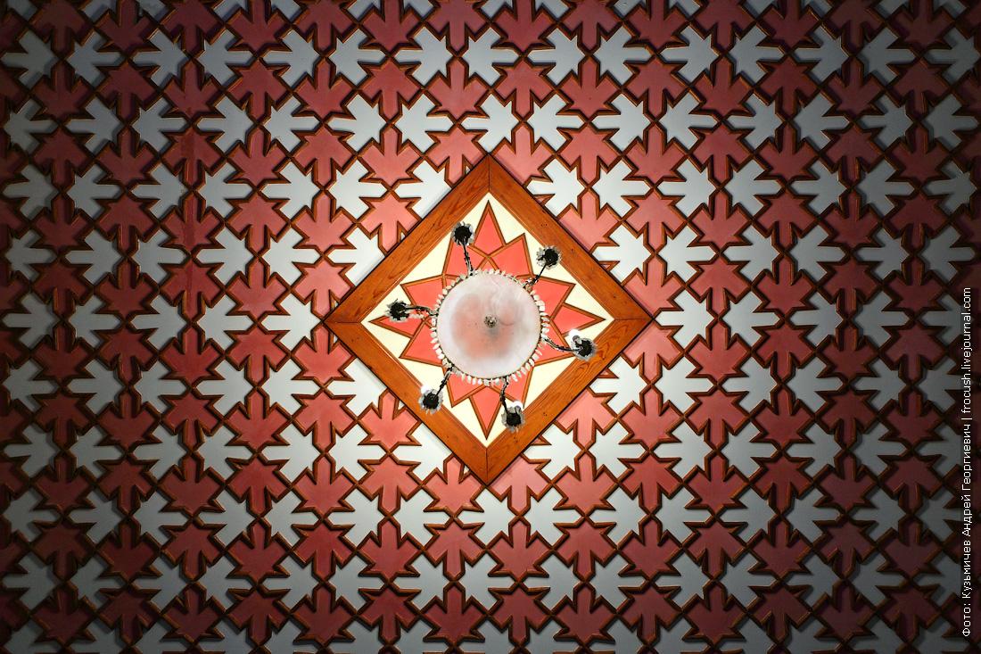 Крым Бахчисарай Ханский дворец потолок