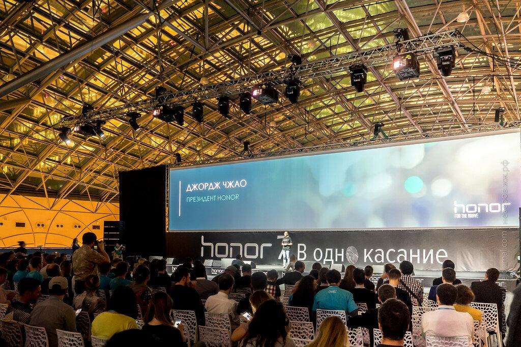 honor 7 презентация афимолл communica huawei