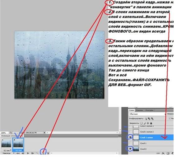 https://img-fotki.yandex.ru/get/3100/231007242.10/0_1138fe_a529d04c_orig