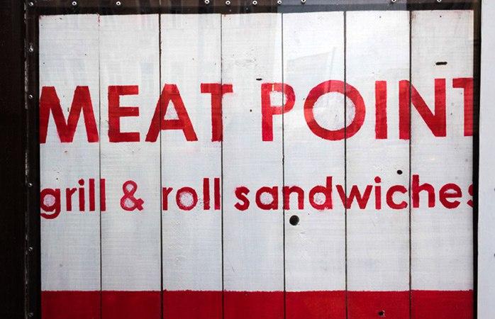 Ресторан Meat Point