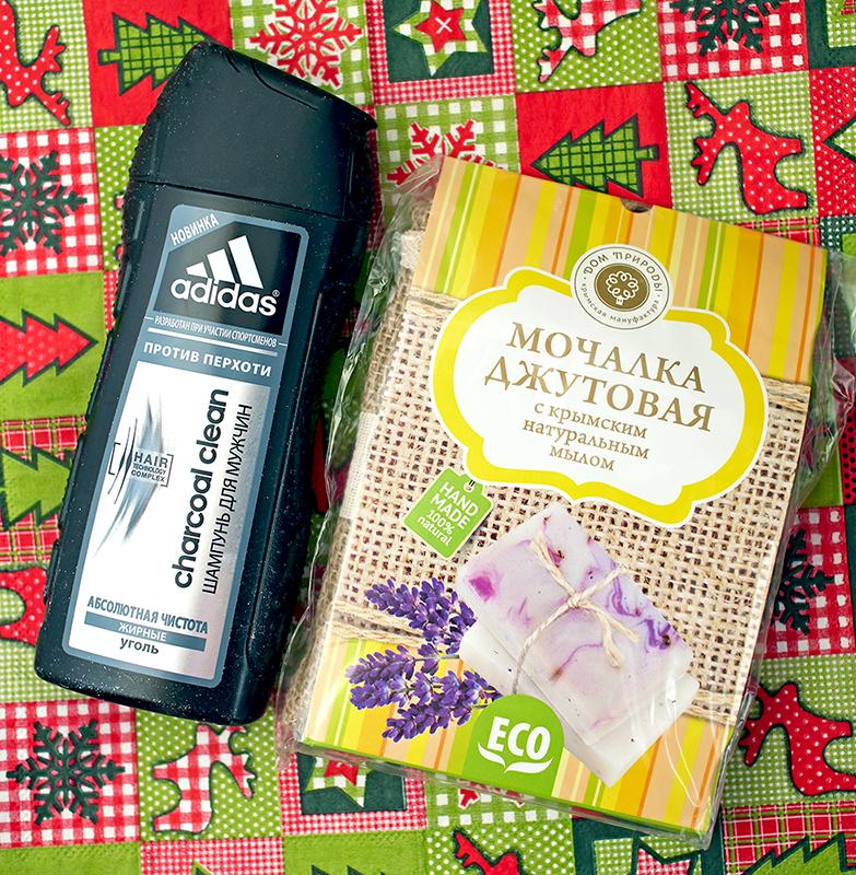идеи-новогодних-подарков-что-подарить-на-новый-год-недорого3.jpg