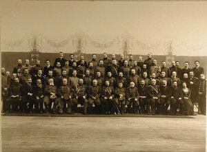 Группа офицеров-курсантов и преподавателей
