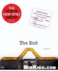 Журнал The New Times №31 2014