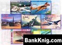 Сборник журналов по бумажному моделированию Fly Model (3)