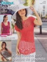 Журнал Diana Moda de Ganchillo Especial №30 2013 jpg 17,87Мб