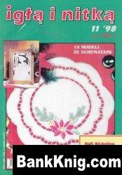 Журнал igla i nitka №11 1998 pdf 18,6Мб