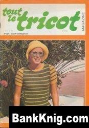 Журнал Tout le Tricot №101 1975