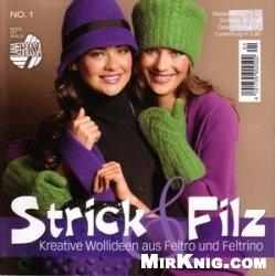 Журнал Lana Grossa Strick&Filz №1 2010
