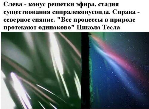 Новые картинки в мироздании 0_994c5_143bb54d_L