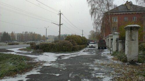 Первый снег-2014 в Барабинске, Аспект