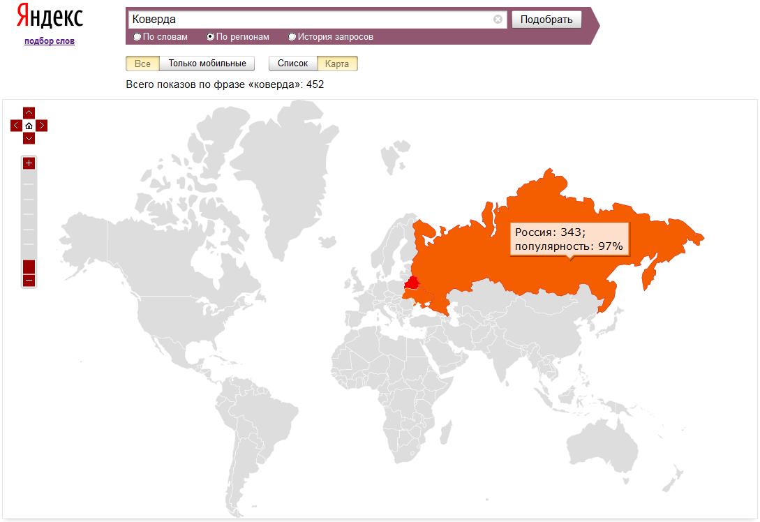 v135-Яндекс-Коверда-Регионы-Карта-За месяц~20160205