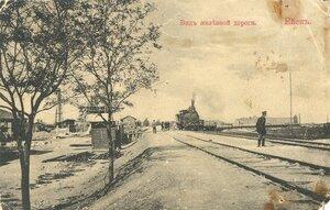Вид железной дороги