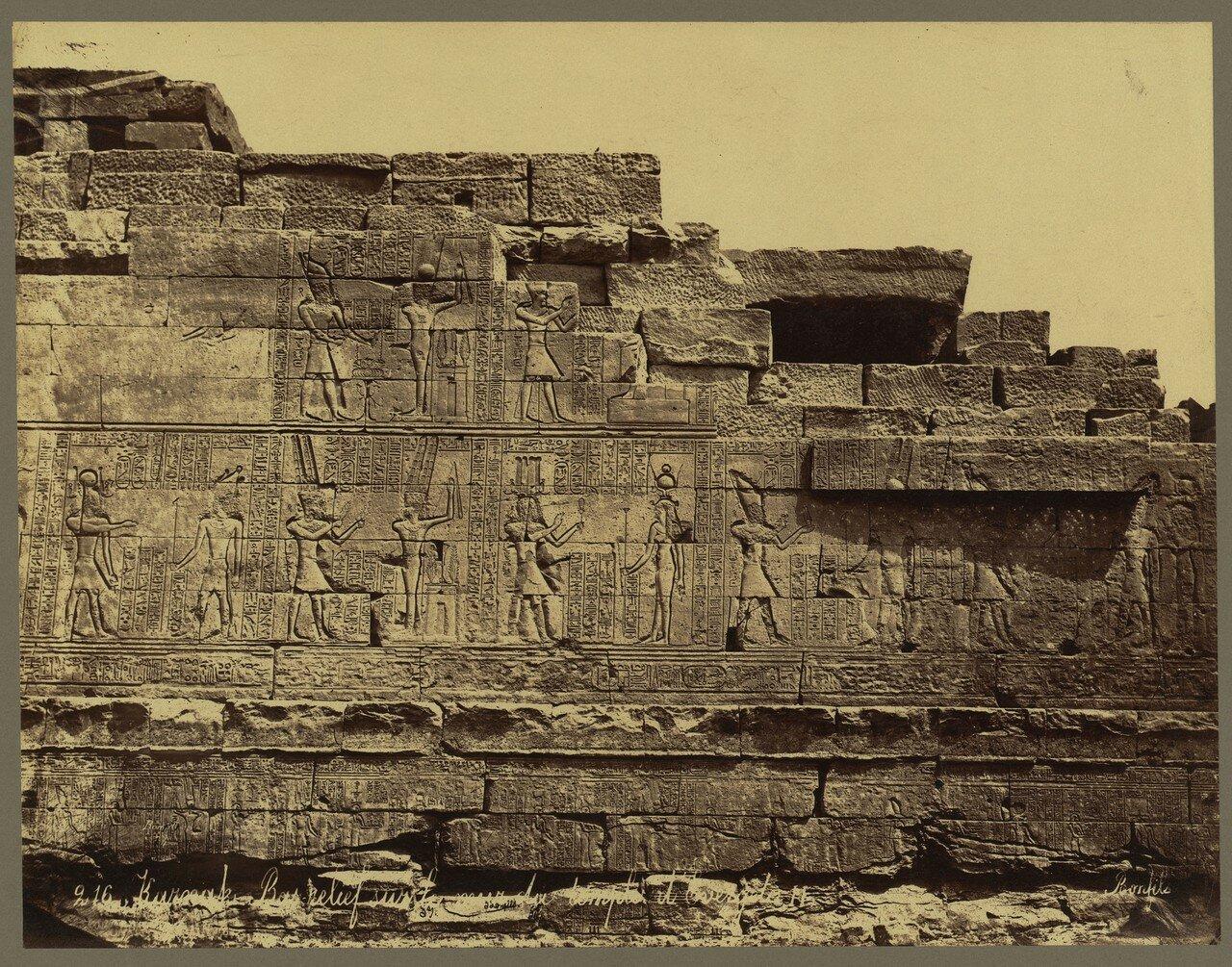 Карнак. Барельеф на стене храма
