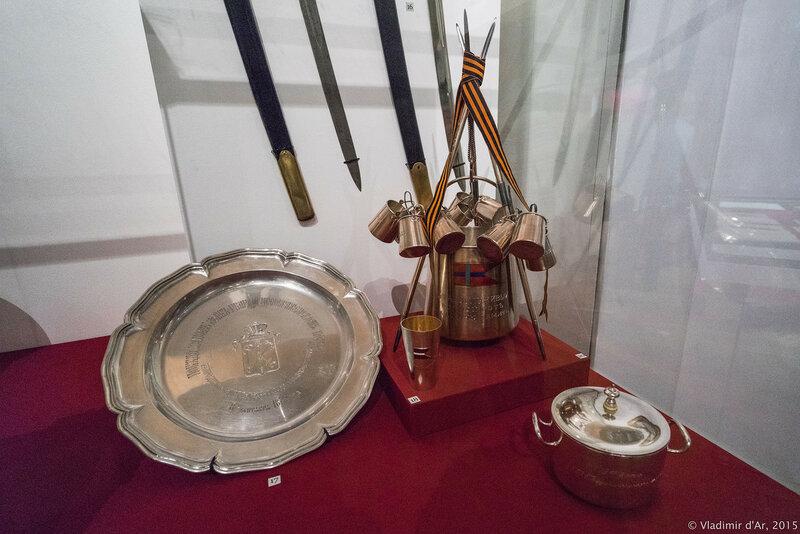 Блюдо, стопа, судок, набор для пунша. Серебро. 1878-1903 гг.