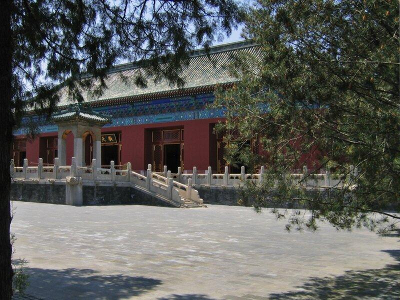 Дворец Воздержания , Храм Неба