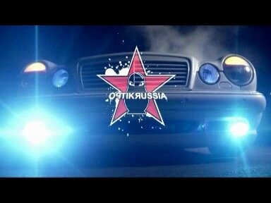 Optik Russia - New Russian Standart