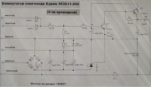 16. Схемы агрегатов гидравлической тормозной системы (ГАЗ 3307.