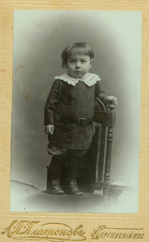 1918г 03 05 флоренский кирилл павлович