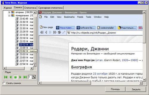 http://img-fotki.yandex.ru/get/3100/moh3.8/0_1ec75_400eb325_L.jpg