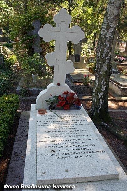 Могила Матильды Кшесинской в Париже