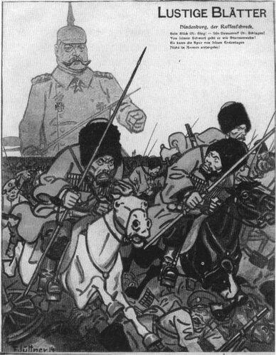 Обложка журнала «Веселые страницы» («Лустиге Блеттер») от 2.12.1914 г.