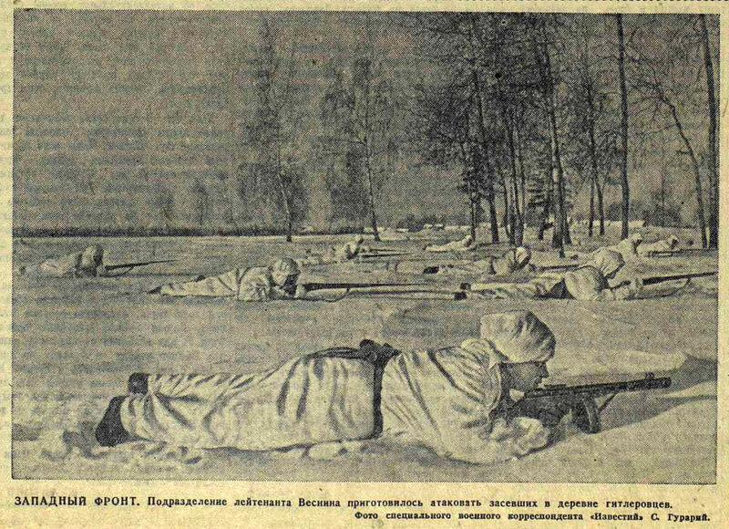 как русские немцев били, потери немцев на Восточном фронте, русская зима