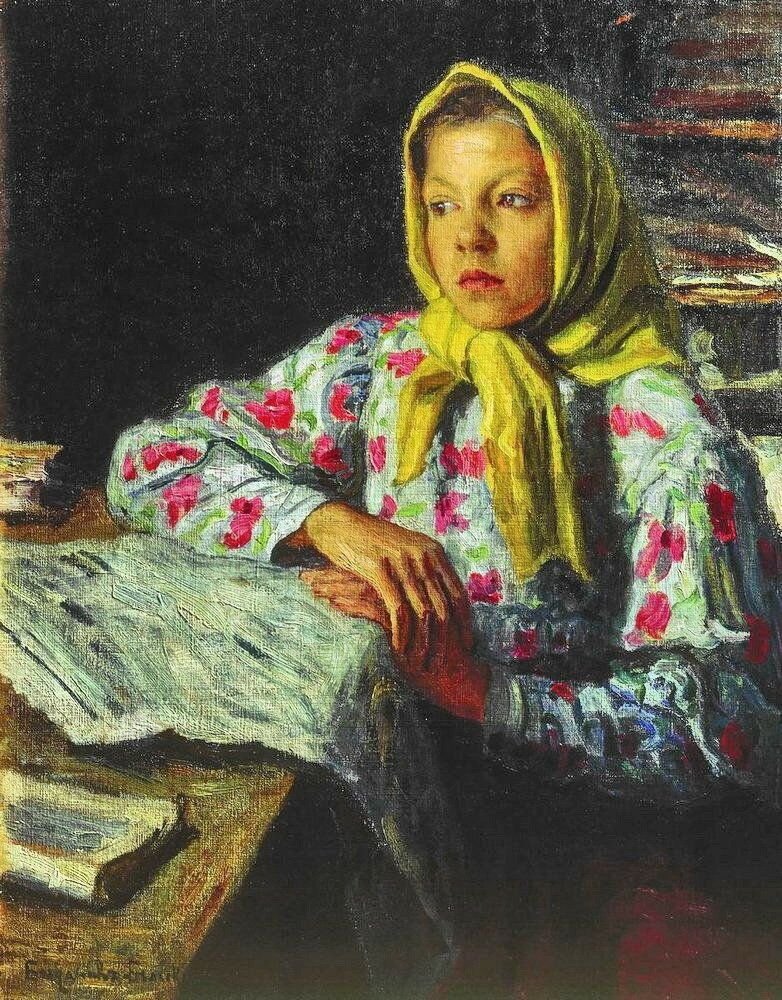 Портрет девочки. 1910-е 88x79 Владимир.jpg