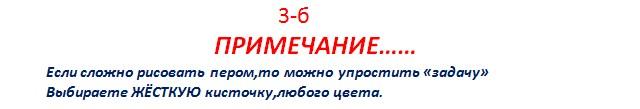https://img-fotki.yandex.ru/get/3101/231007242.1b/0_11517d_5f2bb80_orig