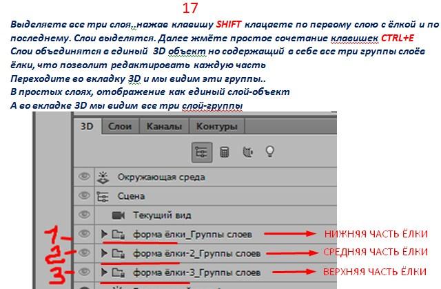 https://img-fotki.yandex.ru/get/3101/231007242.1c/0_1151a6_4ed736fc_orig