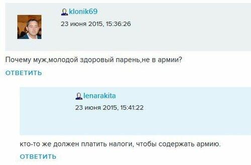FireShot Screen Capture #2780 - 'odin_moy_den_ Один выходной день в Днепропетровске' - odin-moy-den_livejournal_com_1838632_html.jpg