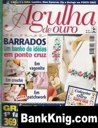 Журнал Agulha de Ouro 34