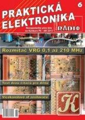Журнал Книга A Radio. Prakticka Elektronika №6 2013