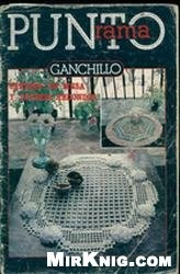 Журнал Puntorama Ganchillo №15 1980